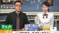 山口百惠与三浦友和爱子赴华宣传新片