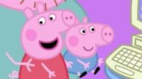 粉红猪小妹 07 国语版