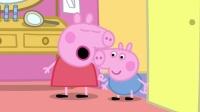 粉红猪小妹 09 国语版