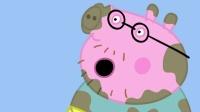 粉红猪小妹 14 国语版