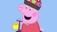 粉红猪小妹 12 国语版
