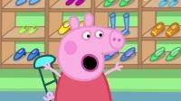 粉红猪小妹 19 国语版