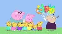 粉红猪小妹 20 国语版