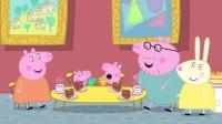 粉红猪小妹 39 国语版