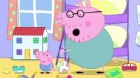 粉红猪小妹 43 国语版