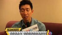 《钢的琴》王千源专访