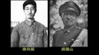 解密五大野战军 03