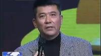 第20届中国金鸡百花电影节开幕