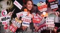 影片《猛鬼爱情故事》在港宣传 谢婷婷回应拉姑忆孙成狂 111023