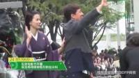东京电影节开幕 成龙亮相绿地毯引粉丝尖叫