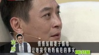 蒋恺 王雨(下) 111027