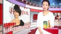 林心如视刘晓庆为偶像 娱乐现场坦言暂时无婚嫁打算