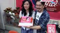 舞台剧《再见女郎》在港首演 朱茵被提名国际艾美奖喜笑颜开 111029