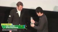 法国电影《无法碰触》得双影帝《转山》获艺术贡献奖