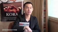 优酷东京独家专访张书豪 分享《转山》幕后