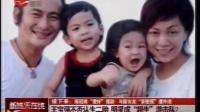 """王宝强不否认生二胎 明星成""""超生""""游击队"""