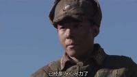 川军团血战到底 30