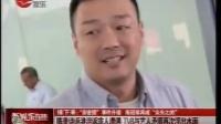 陈美诗返港泪诉非人遭遇 TVB与艺人再曝矛盾