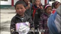 【一起去西藏】第四集