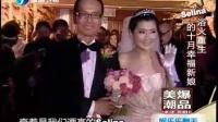 Selina浴火重生的十月幸福新娘