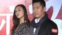 《失恋三十三天》在京首映 文章为女儿不愿尝试反面角色 111107