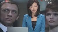 """""""007""""新续集《天幕坠落》开机"""