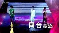 第四届音乐风云榜新人盛典宣传片