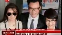 钟镇涛伤人案宣判撤销控罪