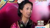 吴倩莲低调秘婚四年 自曝已有两岁儿