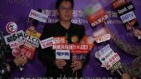 谭咏麟重金投资翡翠玉石生意 澄清参选选委非受人唆使 111113