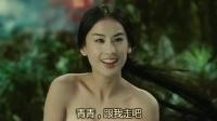 白蛇传说 2011[国语版BD-720P]