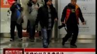 高晓松回京再遭追访[新娱乐在线]