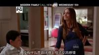 《摩登家庭》第四季 10集预告(字幕版)
