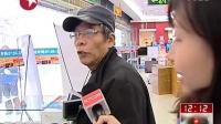 贵州茅台召开媒体见面会回应塑化剂问题