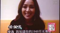 林俊逸新专辑口袋赚满 为销量推黄嘉千裸奔 121214