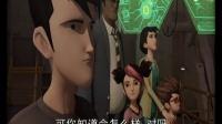 第25话 邪神崛起(中)