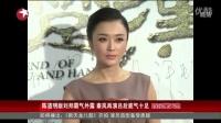 陈道明版刘邦霸气外露 秦岚再演吕后底气十足