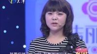 20121215《爱情保卫战》:初恋梦醒  你是否还值得我坚持[爱情保卫战]