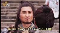 《隋唐演义》山东卫视1月14日新年巨献