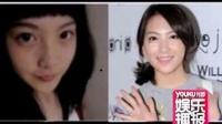 韩偶像女歌手出道前旧照大公开 整容or化妆引热议 121217