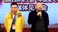 """《平原烽火》导演爆狄仁杰""""铁三角""""拆伙内幕"""