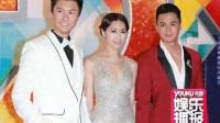 TVB45周年颁奖礼红毯秀 美背美腿一个都不能少 121217