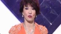 2012 TVB万千星辉颁奖典礼a