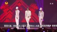 Mnet 亚洲音乐盛典 全程回顾