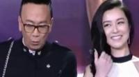 2012 TVB万千星辉颁奖典礼 3