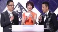 2012 TVB 45周年台庆颁奖典礼2