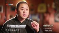 延参法师 梁冬《末日不是谎言?》
