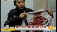 光山23名小学生被砍伤事件首批责任人已被处理