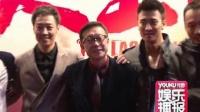 《大上海》北京首映星光黯淡 刘伟强王晶靠观众博口碑 121220
