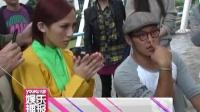 """梁文音酷爱自拍 MV首秀""""夹克""""动感 121220"""